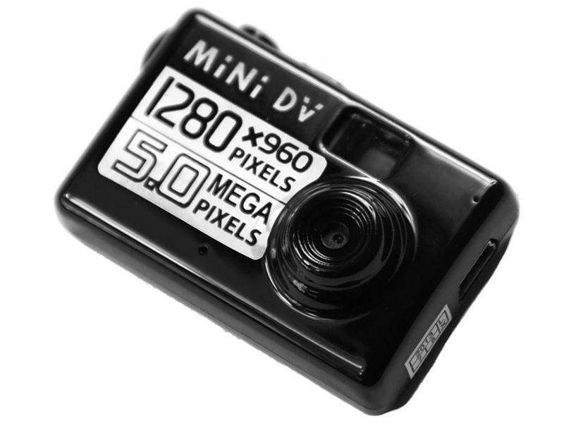 kamerka internetowa Rybnik