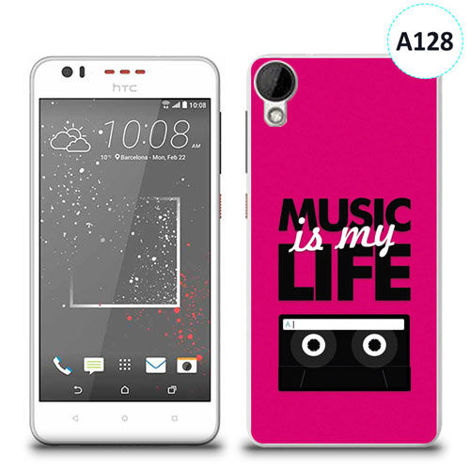 Etui silikonowe z nadrukiem HTC DESIRE 825 - music is my life
