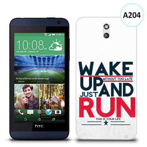 Etui silikonowe z nadrukiem HTC Desire 610 - wake up without too late just and run