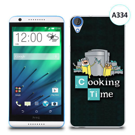 Etui silikonowe z nadrukiem HTC Desire 820 -  breaking bad cooking time