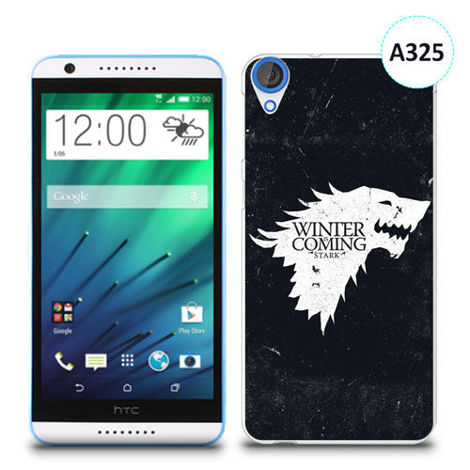 Etui silikonowe z nadrukiem HTC Desire 820 -  gra o tron winter is coming