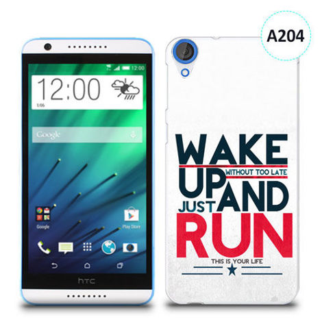 Etui silikonowe z nadrukiem HTC Desire 820 - wake up without too late just and run