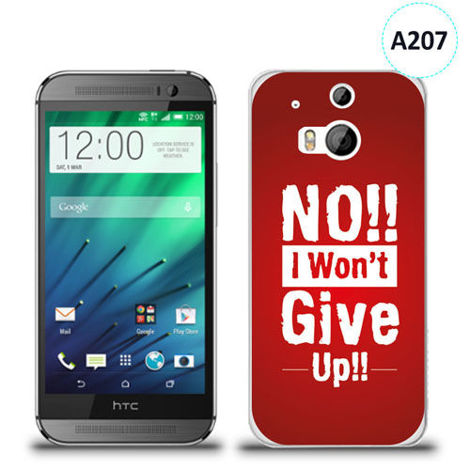 Etui silikonowe z nadrukiem HTC Desire M8 - no i won't give up !