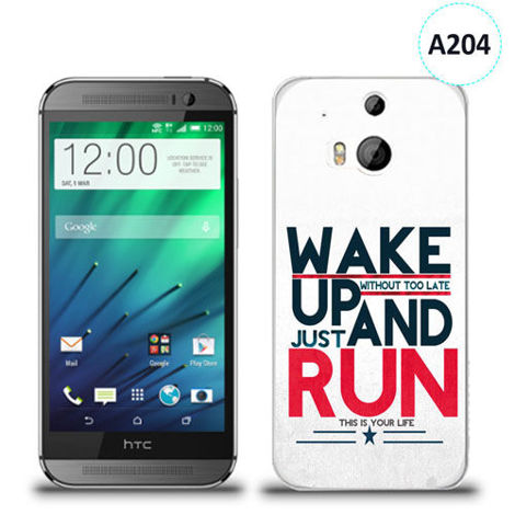 Etui silikonowe z nadrukiem HTC Desire M8 - wake up without too late just and run