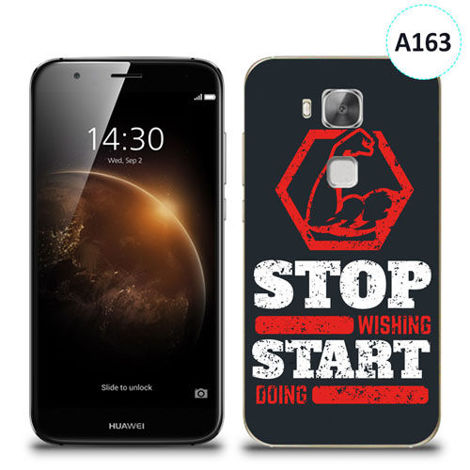 Etui silikonowe z nadrukiem Huawei GX8 - stop wishing start doing