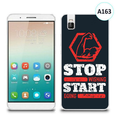 Etui silikonowe z nadrukiem Huawei Shotx 7i - stop wishing start doing