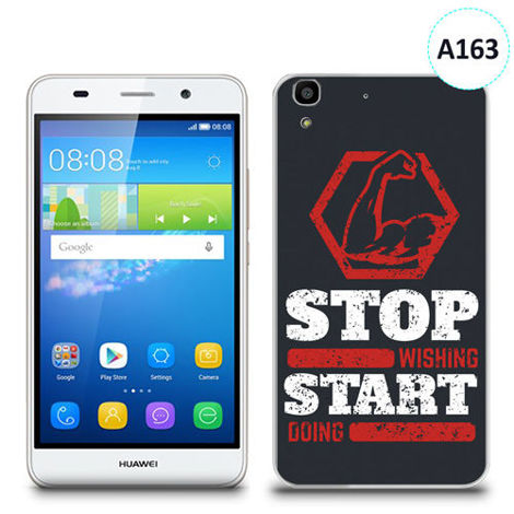Etui silikonowe z nadrukiem Huawei Y6 - stop wishing start doing