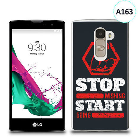 Etui silikonowe z nadrukiem LG G4c - stop wishing start doing