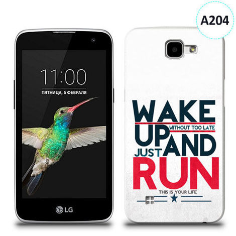Etui silikonowe z nadrukiem LG K4 - wake up without too late just and run