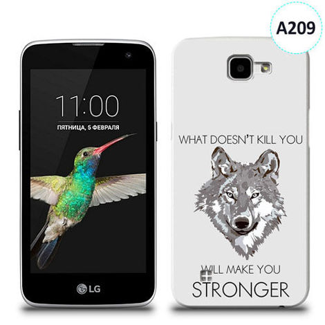 Etui silikonowe z nadrukiem LG K4 -  will make you stronger