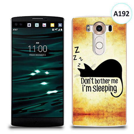 Etui silikonowe z nadrukiem LG V10 - don't bother me i'm sleeping