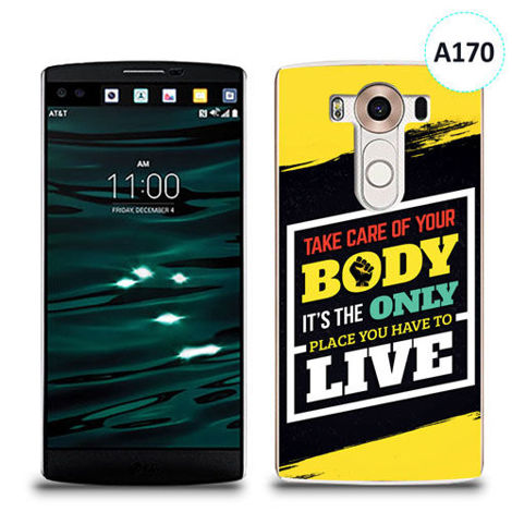 Etui silikonowe z nadrukiem LG V10 - take care of your body