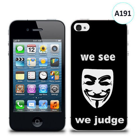 Etui silikonowe z nadrukiem iPhone 4/4S - we see we judge