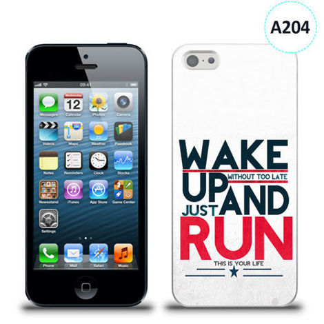 Etui silikonowe z nadrukiem iPhone 5/5s/se - wake up without too late just and run