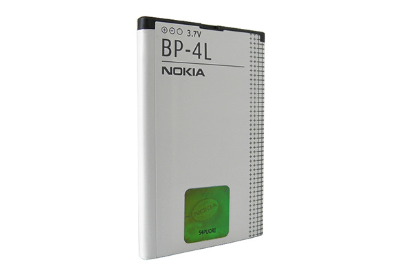 Bateria Nokia BP-6MT