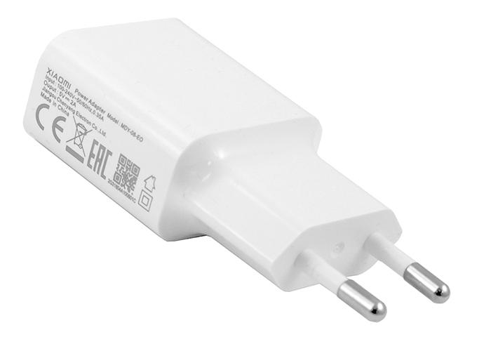 Ładowarka sieciowa Xiaomi MDY 08 EO Adapter + kabel micro USB Biała