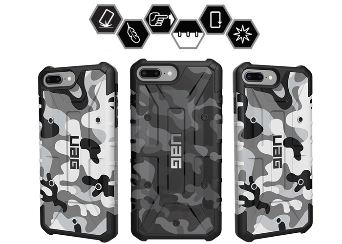 etui uag pathfinder camo apple iphone 7 iphone 8 6s plus