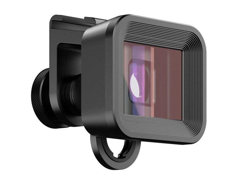 Apexel APL-PRAN-U Anamorphic Lens 1.33x