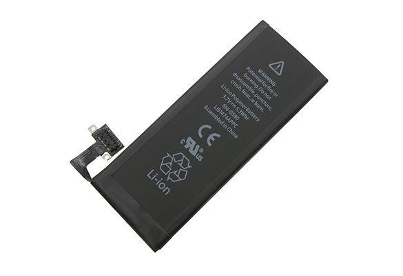 db23838d3e5 Oryginalna bateria Apple iPhone 4s 1430mAh - 4kom.pl