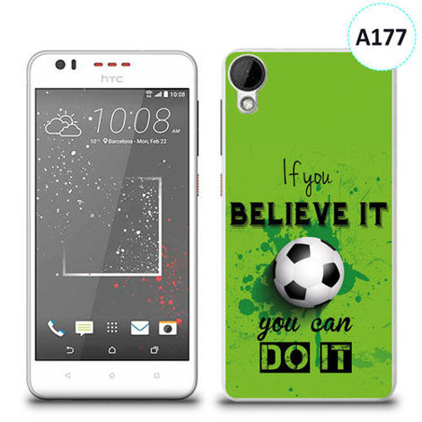 Etui silikonowe z nadrukiem HTC DESIRE 825 - if you believe it you can do it