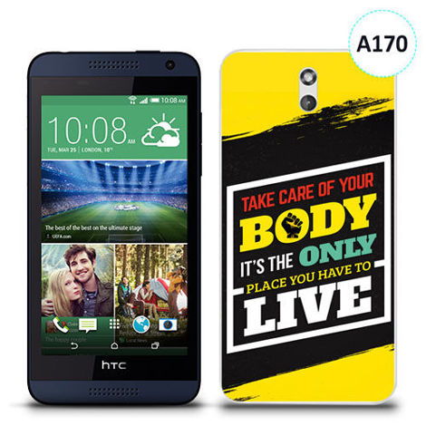 Etui silikonowe z nadrukiem HTC Desire 610 - take care of your body