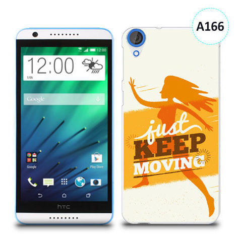 Etui silikonowe z nadrukiem HTC Desire 820 - just keep moving