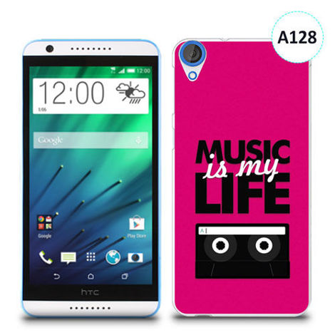 Etui silikonowe z nadrukiem HTC Desire 820 - music is my life