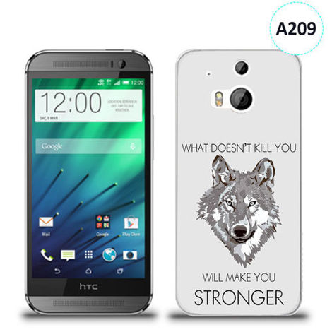 Etui silikonowe z nadrukiem HTC Desire M8 - will make you stronger