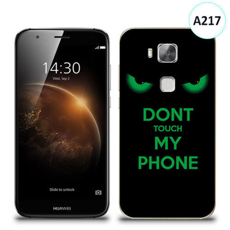 Etui silikonowe z nadrukiem Huawei GX8 - don't touch my phone eyes