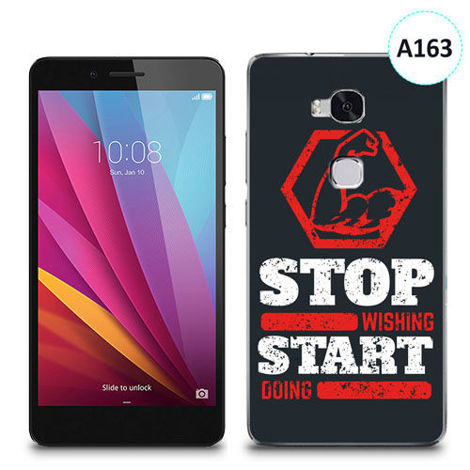 Etui silikonowe z nadrukiem Huawei Honor 5x - stop wishing start doing