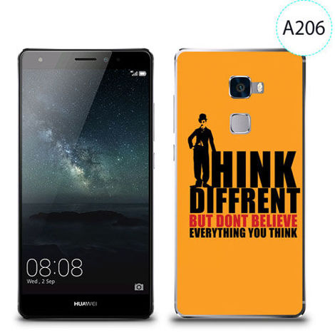 Etui silikonowe z nadrukiem Huawei Mate S - don't believe everything you think