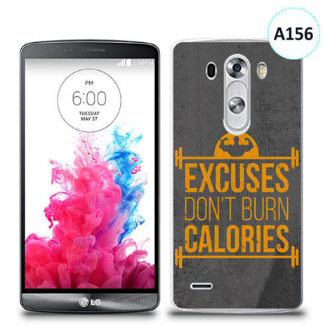 Etui silikonowe z nadrukiem LG G3 - excuses don't burn calories
