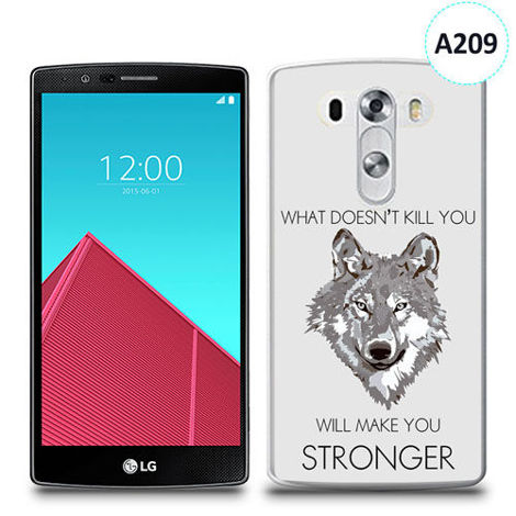 Etui silikonowe z nadrukiem LG G4 - will make you stronger