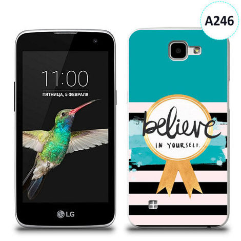 Etui silikonowe z nadrukiem LG K4 - believe in yourself