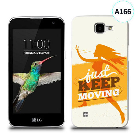 Etui silikonowe z nadrukiem LG K4 - just keep moving