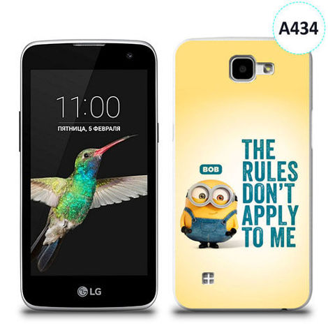 Etui silikonowe z nadrukiem LG K4 - minion the rules don't apply to me