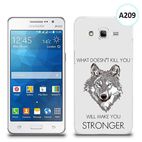 Etui silikonowe z nadrukiem Samsung Galaxy Grand Prime - will make you stronger