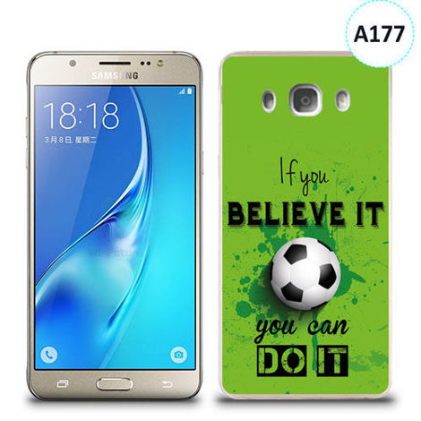 Etui silikonowe z nadrukiem Samsung Galaxy J5 2016 - if you believe it you can do it