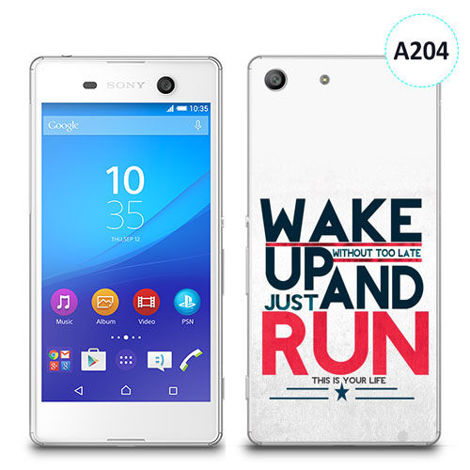 Etui silikonowe z nadrukiem Sony Xperia M5 - wake up without too late just and run