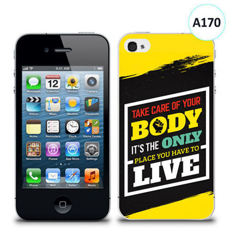 Etui silikonowe z nadrukiem iPhone 4/4S - take care of your body