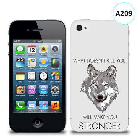 Etui silikonowe z nadrukiem iPhone 4/4S - will make you stronger
