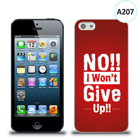Etui silikonowe z nadrukiem iPhone 5/5s/se - no i won't give up !